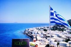 Ile de Nisyros - Grèce